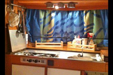 Der Wohnwagen Knut ist fertig